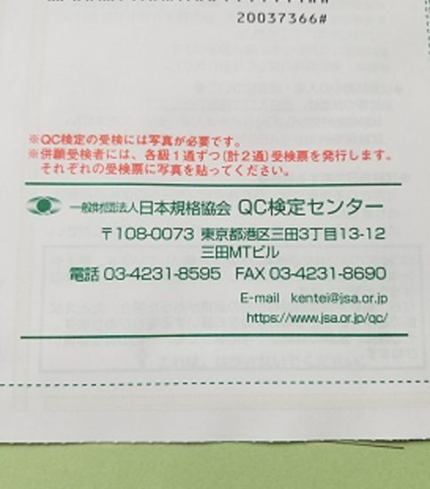 今年の学び 2018.7.29