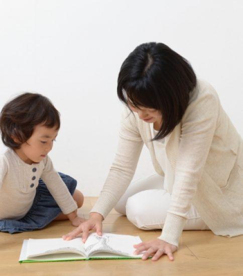 子育てをしながら勉強をする 2019.3.17