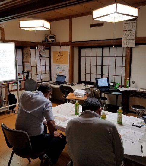 初のラーニングスキルマイスター入門講座開催 2019.6.22