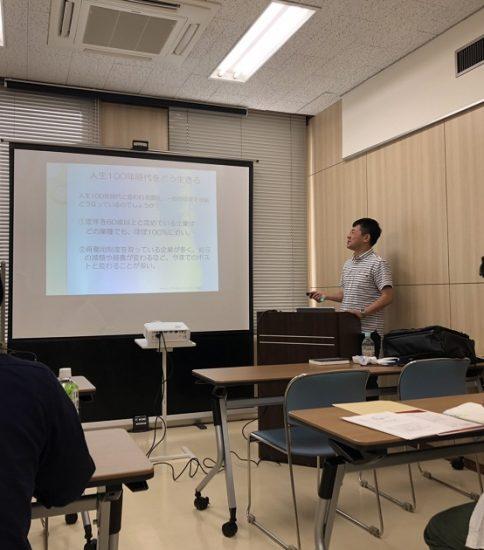 第2回ラーニングスキルマイスター入門講座を開催 2019.7.7